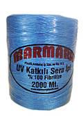 Шпагат полипропиленовый Мармара (2000м)  синий