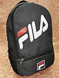 Рюкзак спортивный FILA мессенджер Хорошее качество ткань катион матовый городской, фото 3