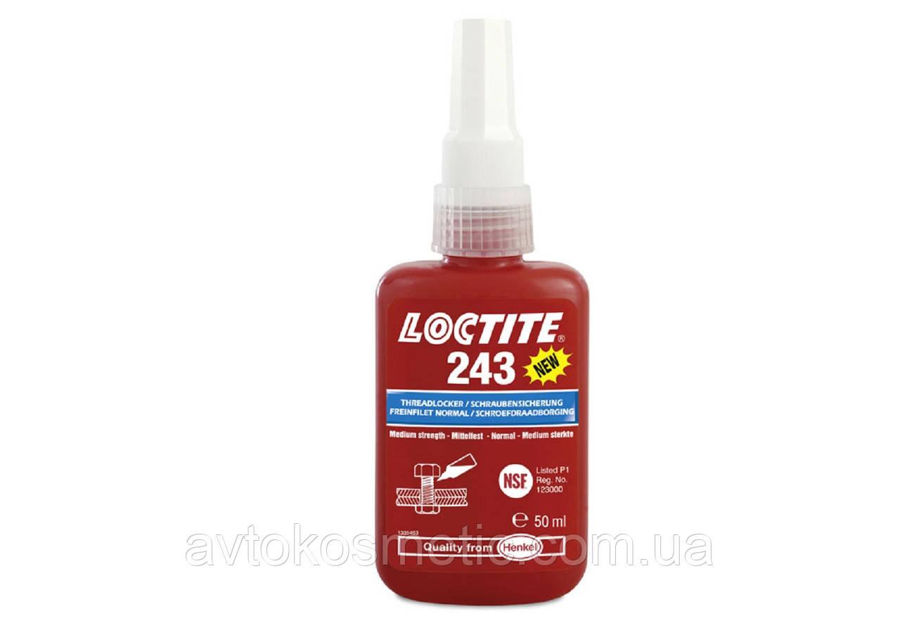Loctite 243 фиксатор резьбы средней прочности 50 мл.