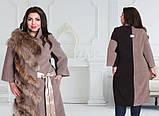 Пальто со вставками натурального меха енота №165 Домино-бежевый, фото 2