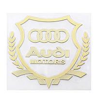 Эмблема герб щит AUDI motors - голд, фото 1