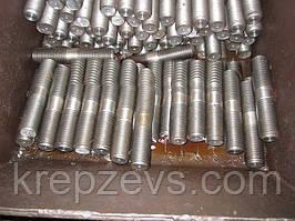 Шпилька резьбовая М14 ГОСТ 9066-75 фланцевая