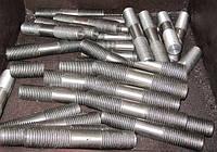Шпилька резьбовая м16 ГОСТ 9066-75