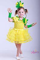 Карнавальный костюм Одуванчик для девочки