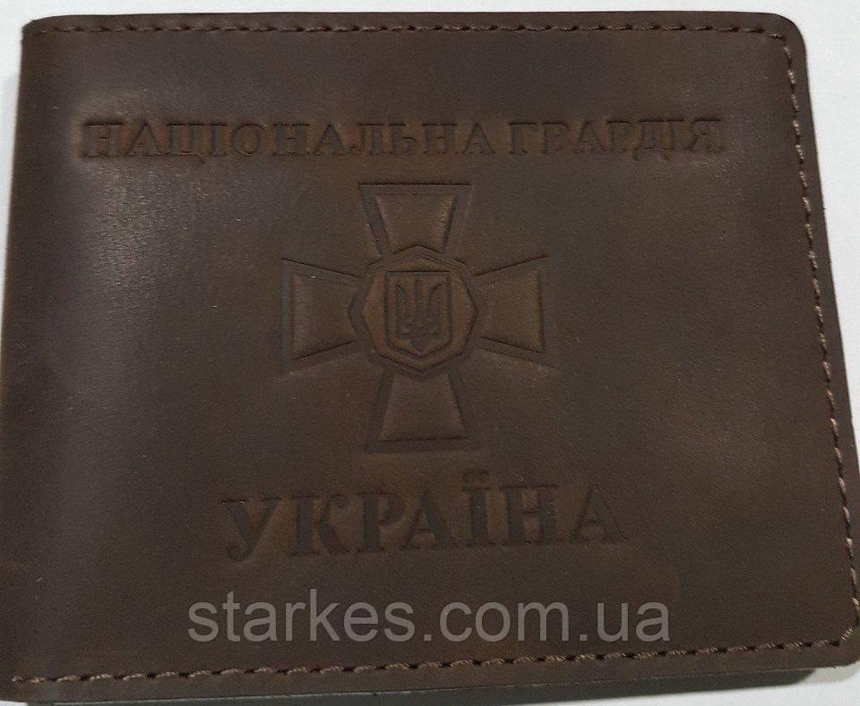 Обложки кожаные на удостоверение Нацгвардии, код : 460.