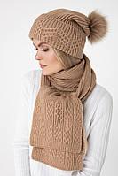 Вязаный бежевый шарф (One Size, кемел, 60% акрил/ 30% шерсть/ 10% эластан)
