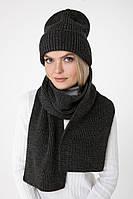 Длинный серый шарф (One Size, темно-серый, 60% акрил/ 30% шерсть/ 10% эластан)