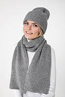 Длинный вязаный шарф, классический, светло-серый цвет, One Size