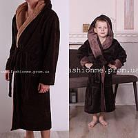 Халат махровый мужской и халат махровый детский комплект лучший подарок