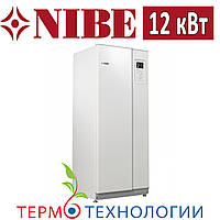 Тепловой насос грунт-вода Nibe F1126-12 12 кВт, 380 В