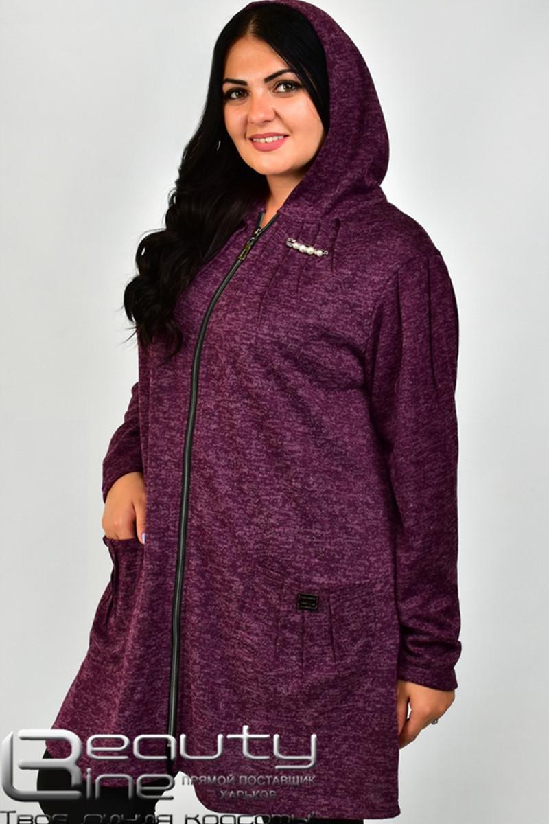 Фиолетовый кардиган больших размеров Лия
