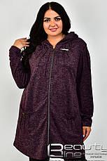 Фиолетовый кардиган больших размеров Лия, фото 3