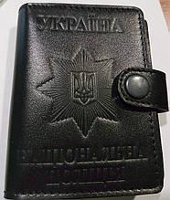 Обложки кожаные на удостоверение и жетона Полиции, код : 463.