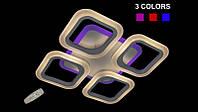 Люстра светодиодная с диммируеммым пультом( Белый, Коричневый, Черный, Серый) 8060-4S Color LED