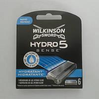 Кассеты Schick Wilkinson Sword  Hydro 5 Sensе Hydratant 6 шт. (Шик гидро 5)