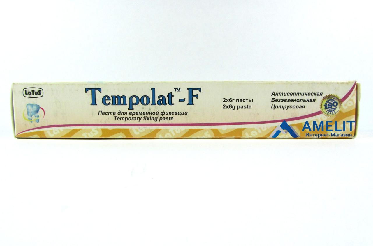 Темполат-Ф (Tempolat-F, Латус, Украина), 2 шприца по 6г
