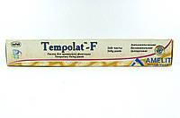 Темполат-Ф (Tempolat-F, Латус, Украина), 2 шприца по 6г, фото 1