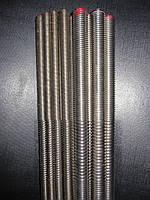 Шпильки різьбові М12х1000 DIN 975 клас міцності 8.8