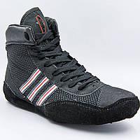 Борцовки замшевые Adidas (реплика) OB-2501