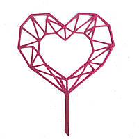 """Топпер """"Сердце"""" розовый с глиттером"""