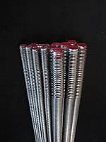 Шпилька М14х1000 клас міцності 8.8 DIN 975 метрова різьбова