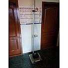 Весы медицинские «Техноваги» ТВ1-200 (с ростомером), фото 2