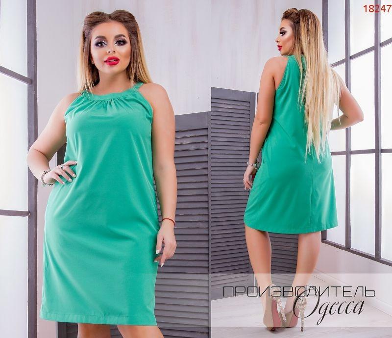 Летнее платье больших размеров без рукавов, с карманами  арт 711/1-610