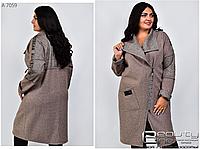 Пальто-кардиган полушерсть большого размера ( бежевый )  Размеры 46.48.50.52.54.56.58.60