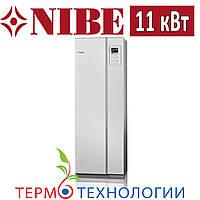 Тепловой насос грунт-вода Nibe F1226-11 R 11 кВт, 380 В