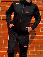 Спортивный костюм мужской Reebok UFC black / осенний весенний