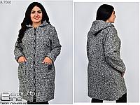 Пальто-кардиган искусственный каракуль большого размера ( серый )  Размеры 48.50.52.54.56.58