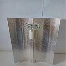 Отражатель/Рефлектор 450 * 400 мм из алюминия для ДНаТ (150-250 Вт), фото 5