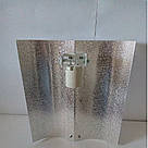 Отражатель/Рефлектор 420 * 400 мм из ALANOD для ДНаТ (150-250 Вт), фото 6