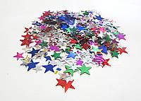 Конфетти Звезды Ассорти, 1 см, 50 грамм
