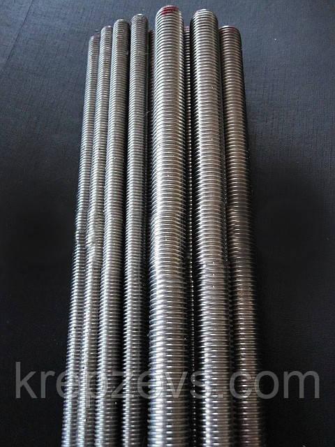 Шпильки резьбовые М42х1000 класс прочности 8.8 DIN 975