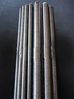 Шпильки резьбовые М42х1000 класс прочности 8.8 DIN 975, фото 1