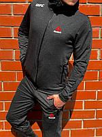 Спортивный костюм мужской Reebok UFC grey / осенний весенний