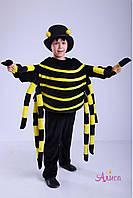 Карнавальный костюм Паука  для мальчика