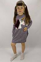 Красивое детское платье для девочки Единорог