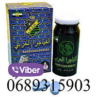 Арабские таблетки для потенции, 10шт от простатита, мужской возбудитель