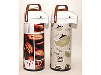 T58 Термос стекло 1,9 л с помпой, Термос для напитков, Термодиспенсер, Термос со стеклянной колбой