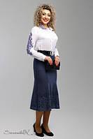 Элегантная  женская юбка-годе батал  54-60 размер