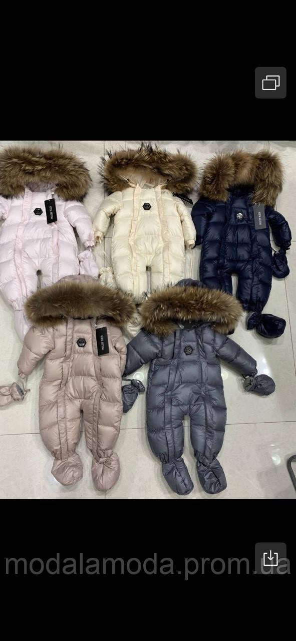 Очень качественний детский комбинезон на зиму для самых маленьких