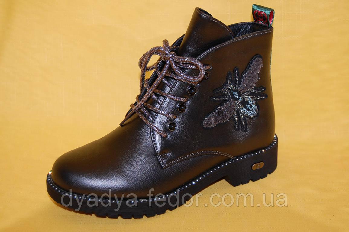 Детские демисезонные ботинки Канарейка Китай 8299-3 для девочек т.серые размеры 32_37