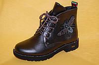 Детские демисезонные ботинки Канарейка Китай 8299-3 для девочек т.серые размеры 32_37, фото 1