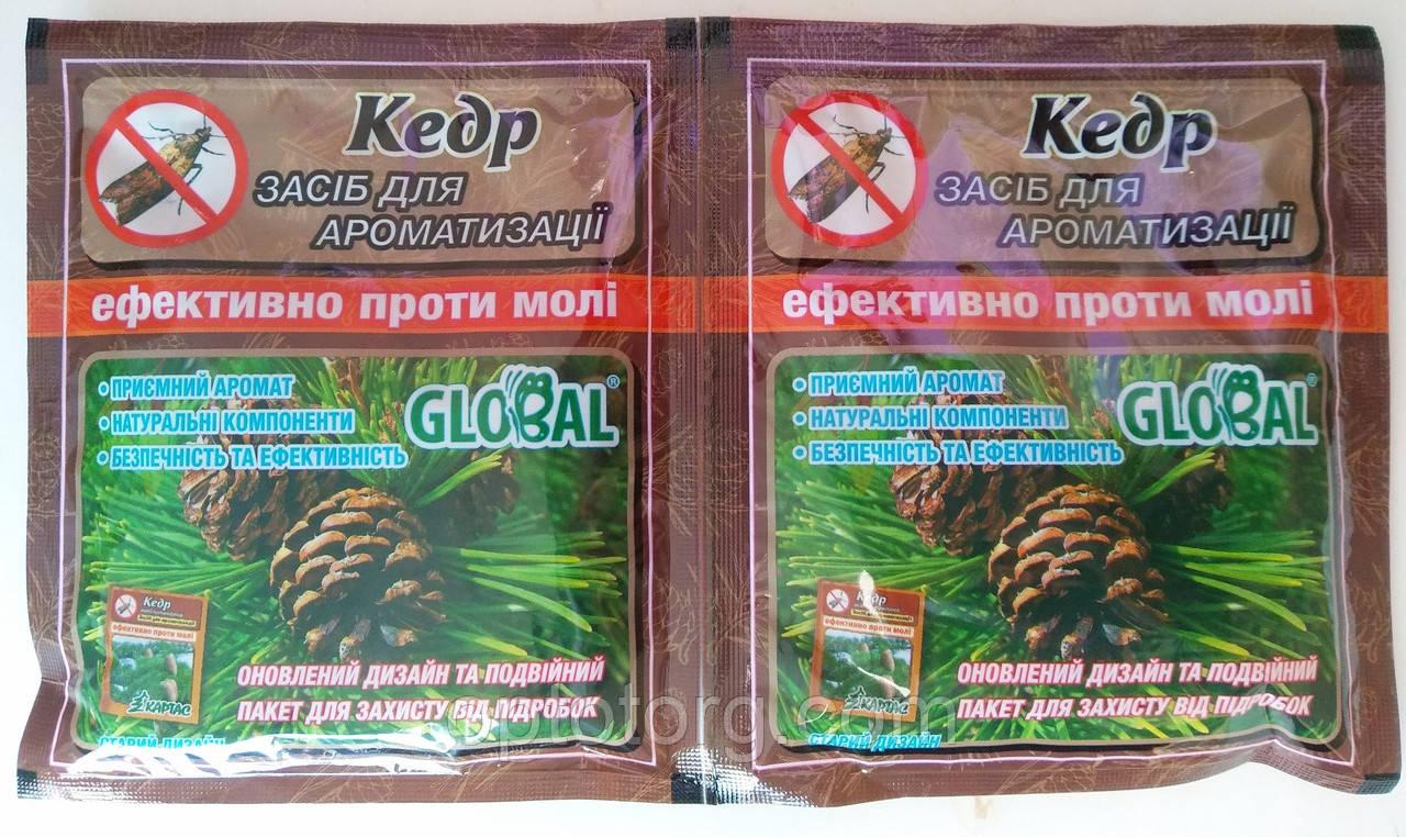 От моли таблетки кедр Глобал 10 шт