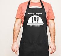 Фартук с принтом «Шеф-повар», фото 1