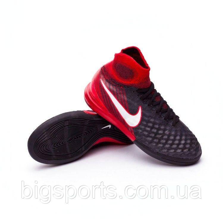 Бутсы футбольные для игры в зале дет. Nike Jr MagistaX Proximo II DF IC (арт. 843955-061)