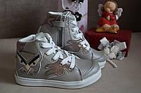 Демисезонные, серые осенние ботиночки на девочку 30,31