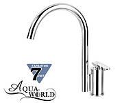 Смеситель для кухни однорычажный Aqua-World СМ35Ц.16